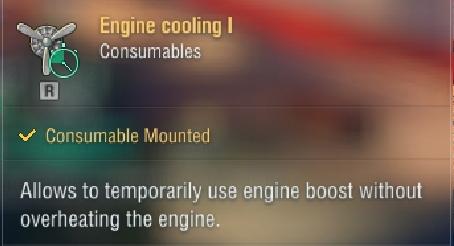 エンジンクーリング.PNG