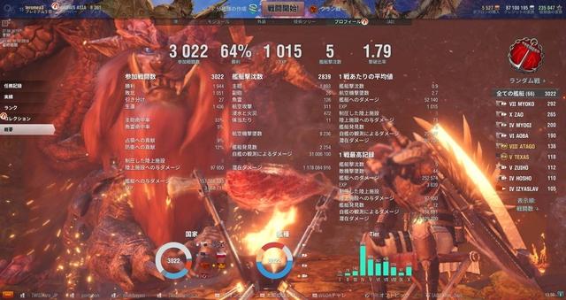 shot-18.02.11_13.50.09-0560.jpg